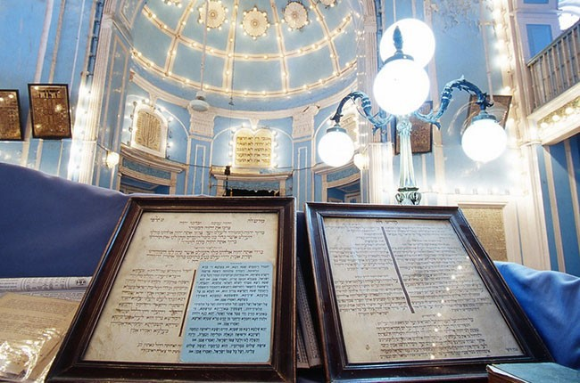 04.IN 397. Magen David Synagogue. MUMBAI (Bombay), India.-L-f51cda2fe1
